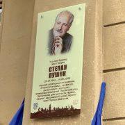 В Івано-Франківську відкрили анотаційну дошку Степану Пушику