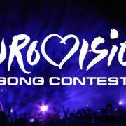 Євробачення 2019: оголошено переможця конкурсу