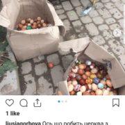 В Івано-Франківську знайшли два ящики викинутих крашанок, які люди жертвували на благодійність