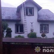 Розкриті подробиці подвійного вбивства в Коломиї: адвокат застрелив дружину і наклав на себе руки