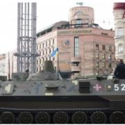Українські військові отримають нову потужну зброю: фото