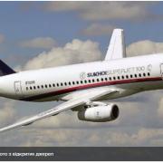 """У російському """"Шереметьєво"""" пасажири з панікою покинули літак SSJ-100 через запах гару"""