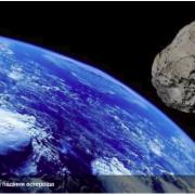 У NASA змоделювали падіння астероїда на Землю: результат був невтішний