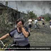 """Росія на Донбасі зробила гірше навіть російськомовним, про яких """"піклується"""", – Волкер"""