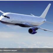 Австралійський пілот летів без свідомості протягом 40 хвилин