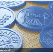 У київському метро більше не буде автоматів з продажу жетонів