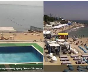 Як почався курортний сезон в Одесі та окупованому Криму: показові фото