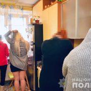 У Франківську викрили два будинки розпусти