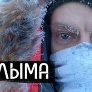 Фільм «Колима»: чи змінить Юрій Дудь ставлення росіян до Сталіна? (огляд соцмереж)
