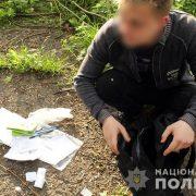 На Городенківщині правоохоронці впіймали 18-річного наркоторговця