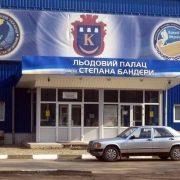Через брак фінансування у Калуші не працює Льодова арена