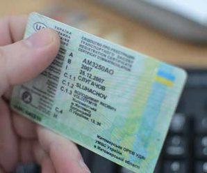 На Прикарпатті спіймали двох іноземців з фальшивими документами