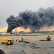 """""""41 людина згоріла живцем"""": Моторошні подробиці авіакатастрофи в Шереметьево"""