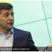 У Зеленського буде чимало аргументів, щоб Європа продовжила санкції проти Росії, – експерт