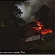 Смертельна пожежа у психлікарні Одеси: Зеленський вимагає провести розслідування