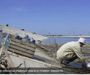 Екологічне лихо у Криму: окупантам не подобається українська вода