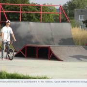 Бюджет участі-2019. У міському парку Калуша пропонують за 0,5 мільйона відреставрувати скейтпарк