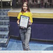 Калуська ліцеїстка Вікторія Хухра здобула перемогу на Міжнародному конгресі. ФОТО