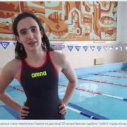 Юна калушанка стала чемпіонкою України з плавання. ФОТО