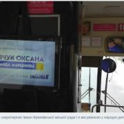 На Прикарпатті ОПОРА зафіксувала агітацію за кандидатку в комунальному транспорті
