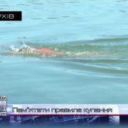 Трагічне пірнання: стали відомі подробиці утоплення підлітка на озері Франківська (відео)