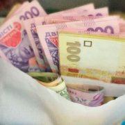 В Україні зросте прожитковий мінімум: яким він буде до кінця 2019 року