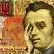 З 1 липня! на українців чекає ще одне подорожчання. За що доведеться викласти пристойну суму
