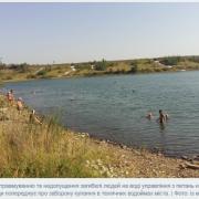У технічних водоймах Калуша купання заборонено