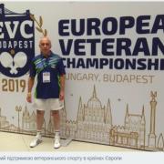 Калушанин зіграв із семикратним чемпіоном світу з тенісу серед ветеранів