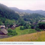 Уряд прийняв рішення про виділення Калуському району 15 мільйонів гривень — ЗМІ