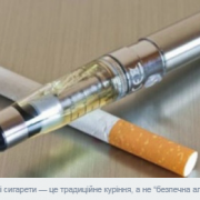 МОЗ пропонує законодавчо обмежити продаж тютюну — Супрун