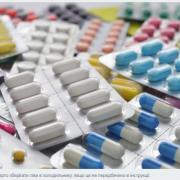 Як зберігати ліки влітку — рекомендації МОЗ