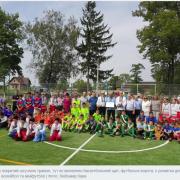 У Негівцях за сприяння USAID відкрили мультифункціональний спортивний майданчик. ФОТО