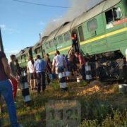 Загорівся поїзд Ворохта – Київ. ФОТО