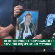 Знайшла провід на землі: на Івано-Франківщині жінку вбило струмом (ВІДЕО)