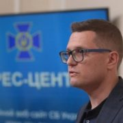 СБУ не дозволила завдати збитки державі на 25,7 млрд грн, – Іван Баканов