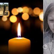 Мама звернулася до поліції лише через декілька днів:  Знайшли тіло зниклої дівчинки