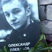 """""""Ніколи не забуду, коли він лежав зі снайперською кулею і у нього задзвонив телефон… То була його мати…"""""""