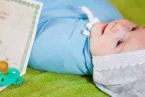 Франківці зможуть отримати свідоцтво про народження дітей у ЦНАПі