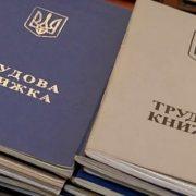 12-годинний робочий день, проте обід у будь-який час: На українців чекають кардинальні зміни