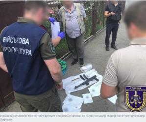 Пістолети, гвинтівки, пристрої для відливання куль. Військова прокуратура виявила продавця вогнепальної зброї.