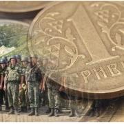 За сім місяців платники Прикарпаття спрямували для розвитку української армії майже 205 мільйонів гривень