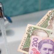 Іванофранківцям можуть запровадити щомісячну абонплату за комуналку