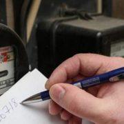 """""""Цього вимагає президент!"""": Українцям знизять ціни на електрику. Що потрібно знати"""