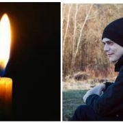 Вічна пам'ять! Відійшов у засвіти молодий хлопчина, який декілька років боровся з тяжким захворюванням (ФОТО)