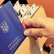 Частина українців вийде на пенсію пізніше: Кабмін ухвалив рішення