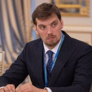 Верховна Рада обрала нового Прем'єр-міністра України