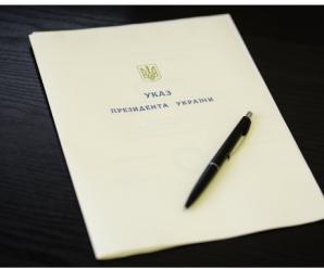 """Орден """"За заслуги"""" та почесне звання: президент відзначив прикарпатців нагородами"""