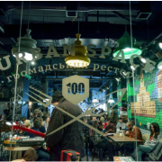 Про франківський проект Urban Space 100 написали в американському виданні Forbes