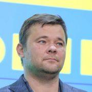 Я і президент: Богдан нарвався на критику українців через фото з Зеленським з Нью-Йорка